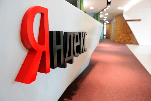 «Яндекс» и правительство столицы договорились о сотрудничестве в сфере цифрового образования