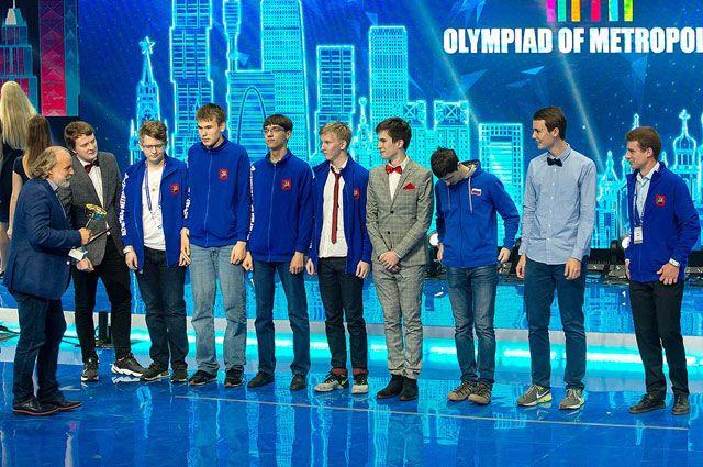 В Москве состоялось подведение итогов IV Международной олимпиады мегаполисов