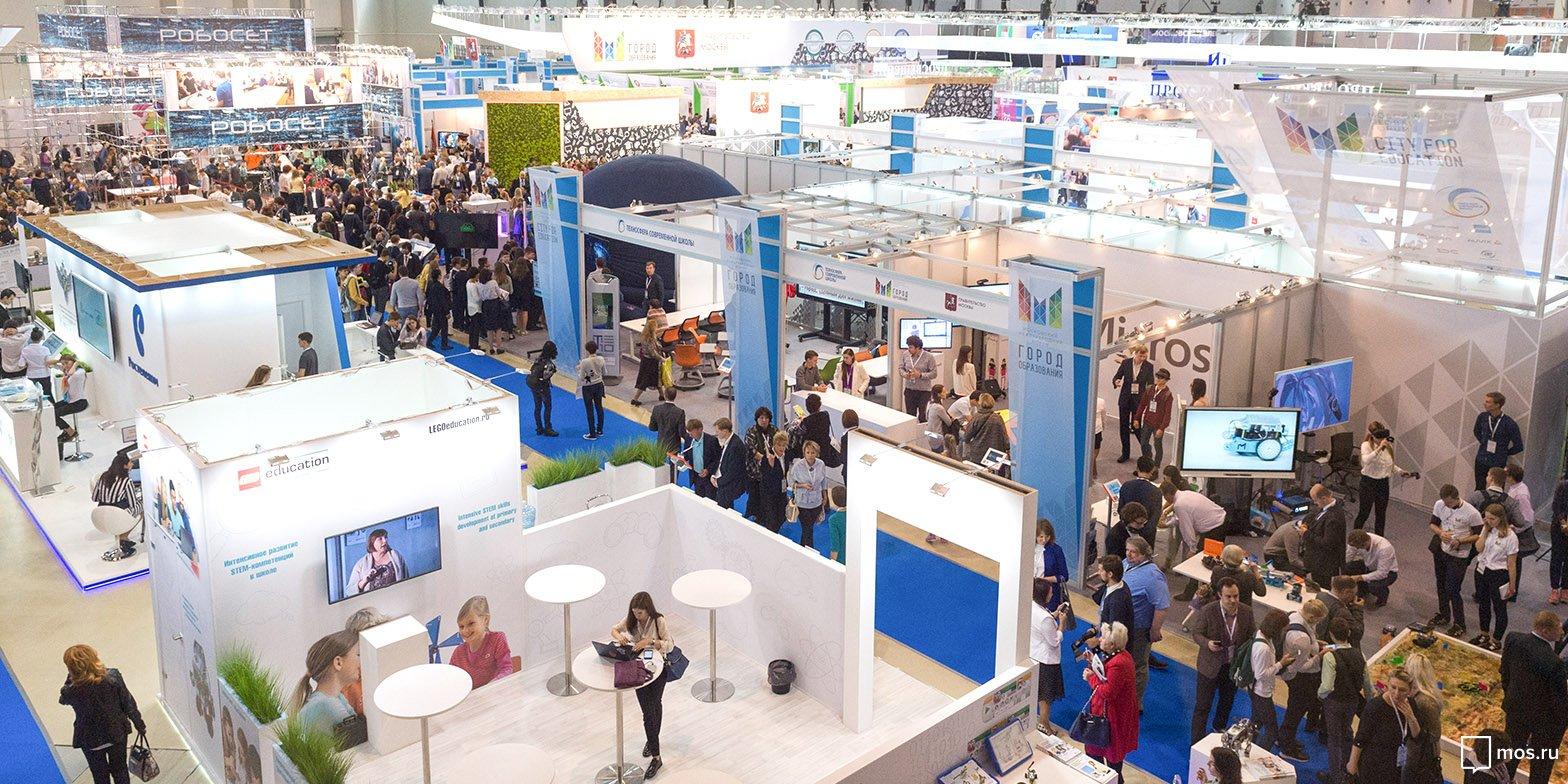 Третий столичный международный форум «Город образования» отметился мировым рекордом