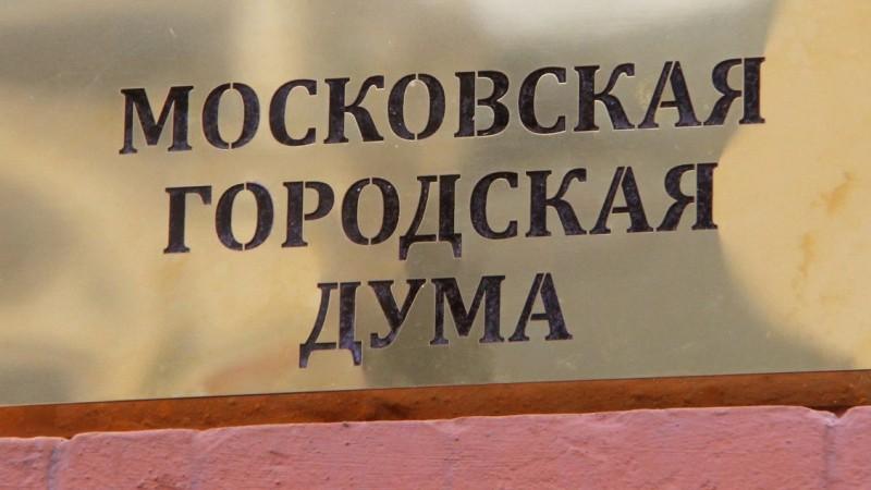 Эксперт Данилин считает программы кандидатов в Мосгордуму однотипными