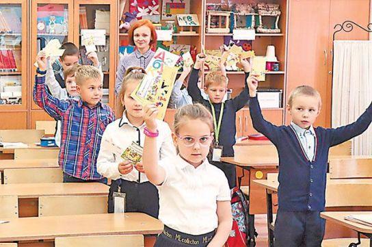 Школа № 17 столичного района Коньково получила грант III степени