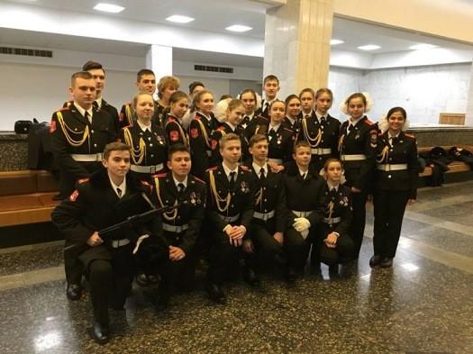 Проект «Кадетский класс в московской школе» обсуждался на селекторном совещании столичного Депобразования