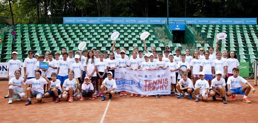 Турнир Tennis Trophy – «Kinder®+SPORT Радость движения»