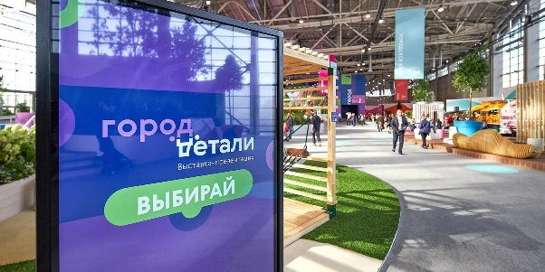 Более 11000 человек посетили московскую выставку «Город: детали»