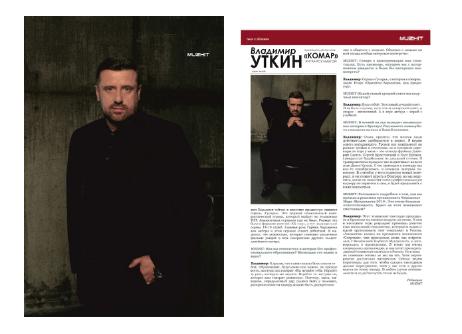 Актер Владимир Уткин подчеркнул важность социальных фильмов