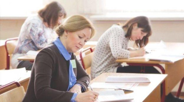 За счет сертификации учителей повышается качество школьного образования в столице