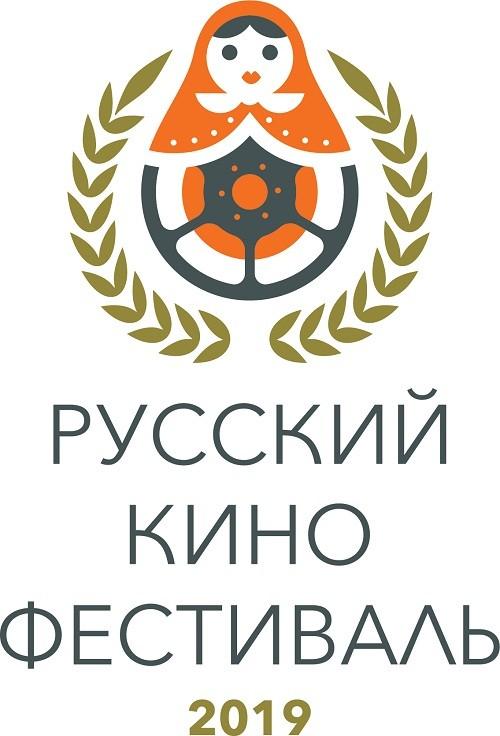 19 ноября состоялось официальное открытие III Международного Русского кинофестиваля-2019