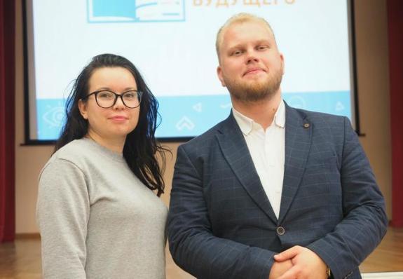Игорь Реморенко прокомментировал старт Всероссийского конкурса «Учитель будущего» в Москве