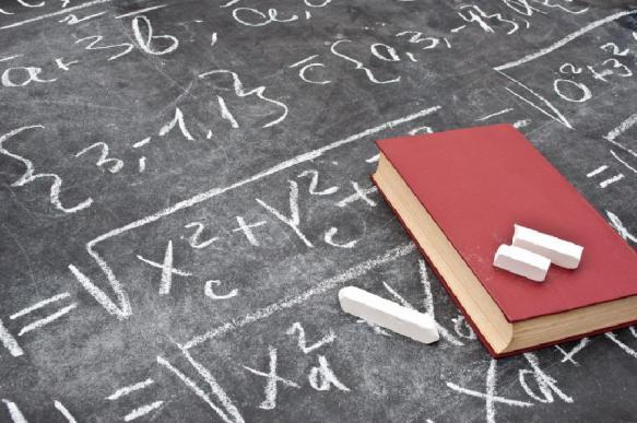 Учеников 6-х классов столичных школ пригласили в проект «Математическая вертикаль»