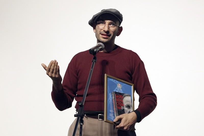 Стал известен победитель III Международного Русского кинофестиваля