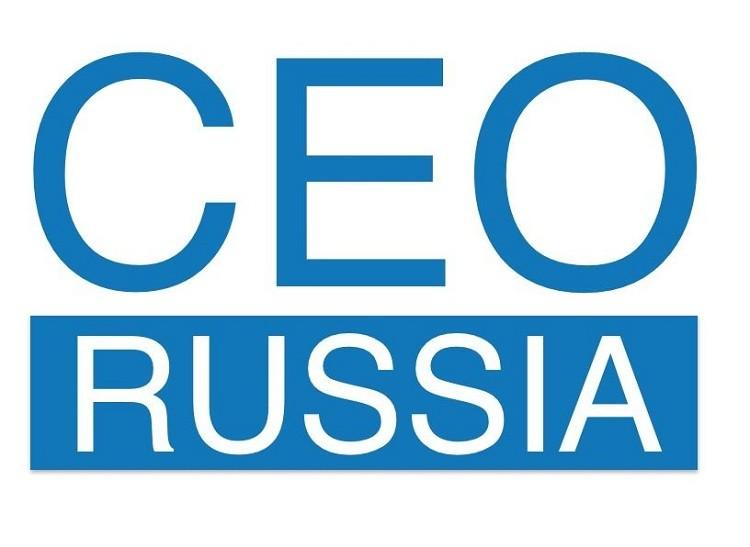Презентация национальной премии CEO RUSSIA AWARDS состоится в Москве 19 декабря