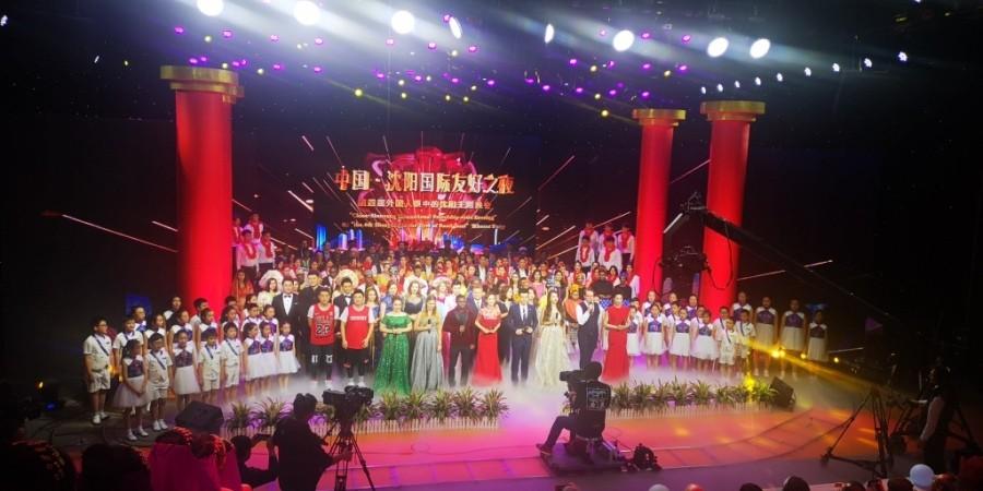 Вечеринка «Шэньян глазами иностранцев»: Шэньян расширяет связи со всем миром