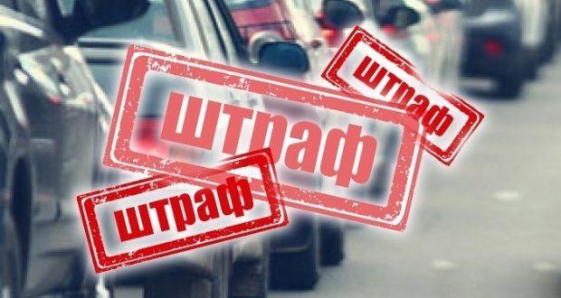 За счет повышения штрафов за нарушение ПДД проблему аварий на дорогах не решить