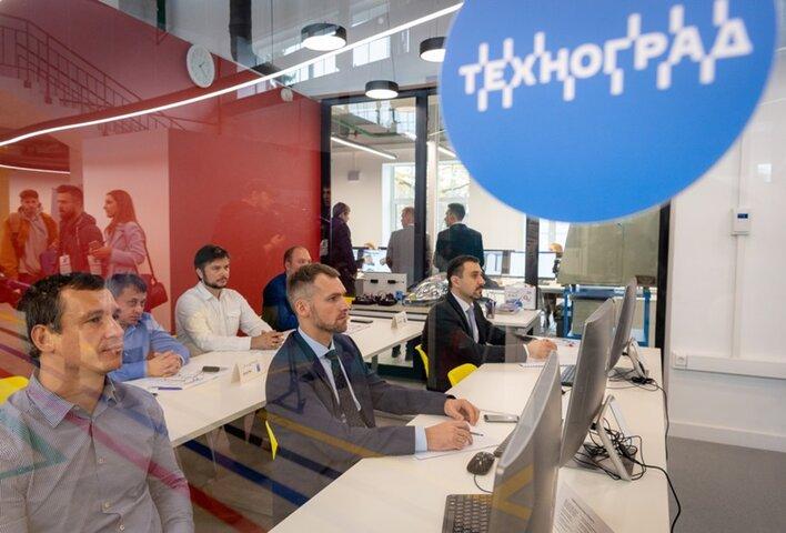 О проведении онлайн-событий в «Технограде» рассказала Наталья Сергунина