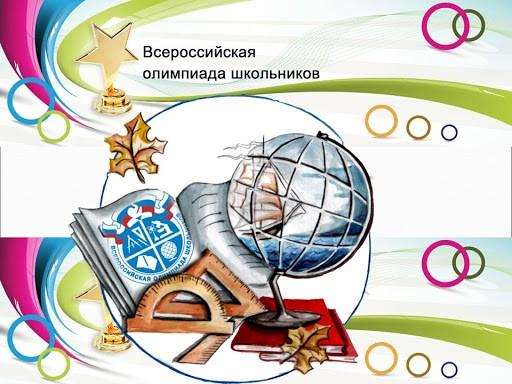 Иван Ященко: в Москве будут проведены пригласительные дистанционные туры Всероссийской олимпиады школьников