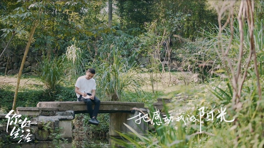 "Новую мини-серию ""Embrace Nature"" представили создатели шоу ""Say Hello to Life"""