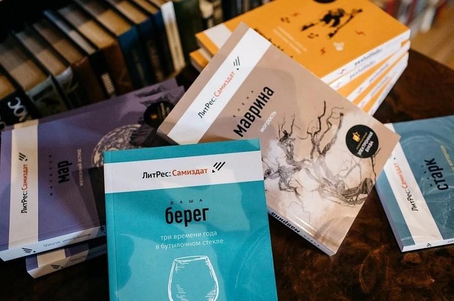 «ЛитРес: Самиздат» – уникальная возможность продвижения книг для авторов