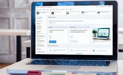 Портал mos.ru запустил сервисы по проверке цифровых пропусков