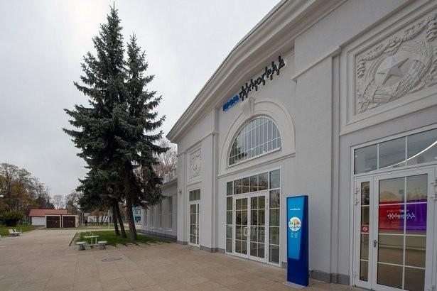 Наталья Сергунина пригласила бесплатно получить новые навыки на интерактивной платформе «Технограда»
