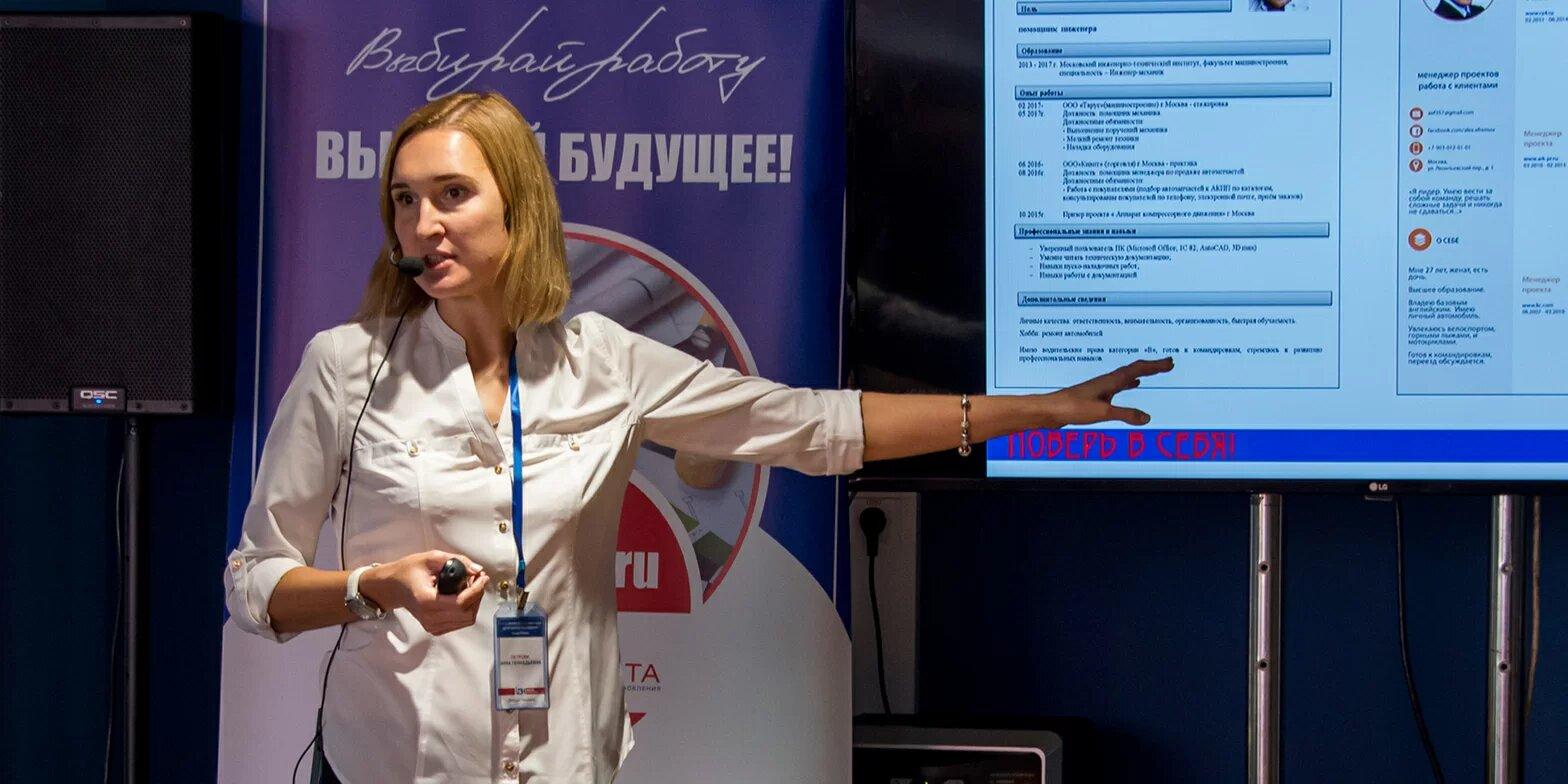 Полезные навыки и профессии будущего: «Техноград» проведет профориентационный онлайн-марафон