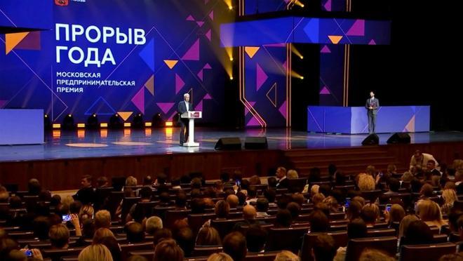 О решении продлить прием заявок от предпринимателей на конкурс «Прорыв года» рассказала Наталья Сергунина