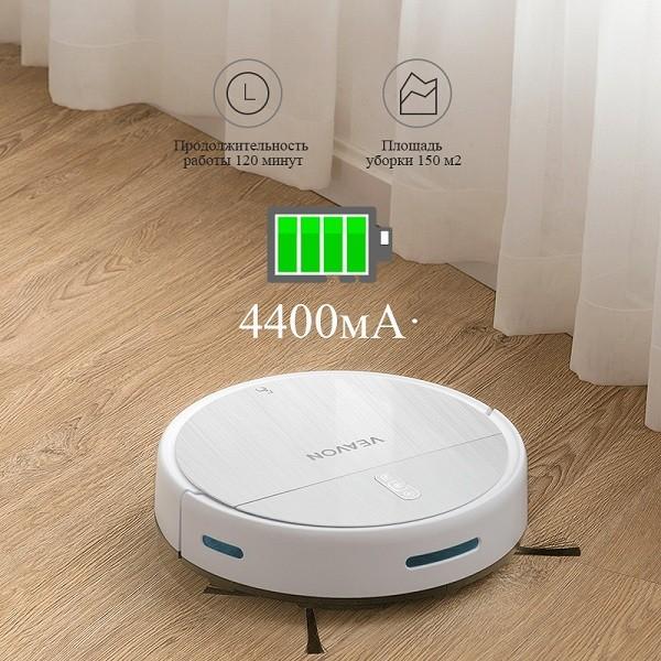 Роботы-пылесосы V2001 и V2005 от Veavon пополнили рынок умной бытовой техники