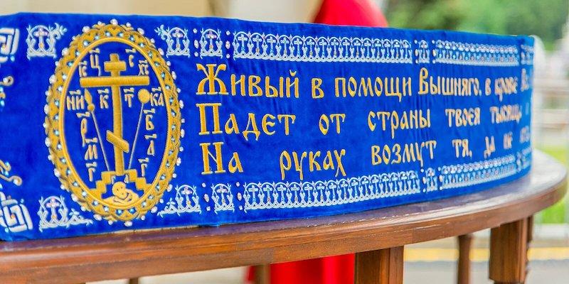В честь Дня славянской письменности и культуры ВДНХ организует серию онлайн-мероприятий