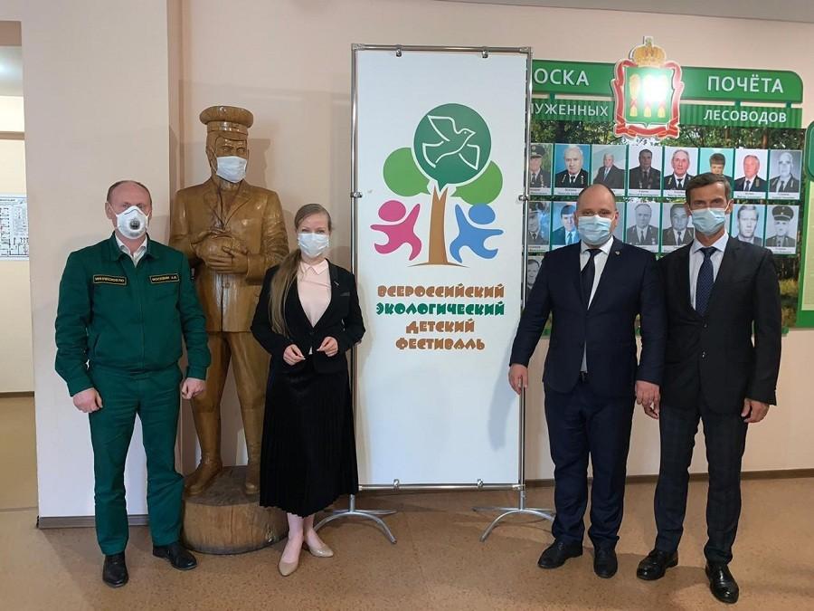 Всероссийский экологический детский фестиваль «Экодетство» ждет участников