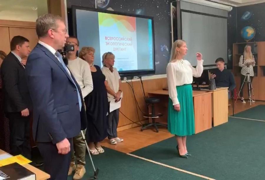 Совет Федерации поддержал проведение экопросветительских и эковолонтерских проектов АНО «Равноправие»