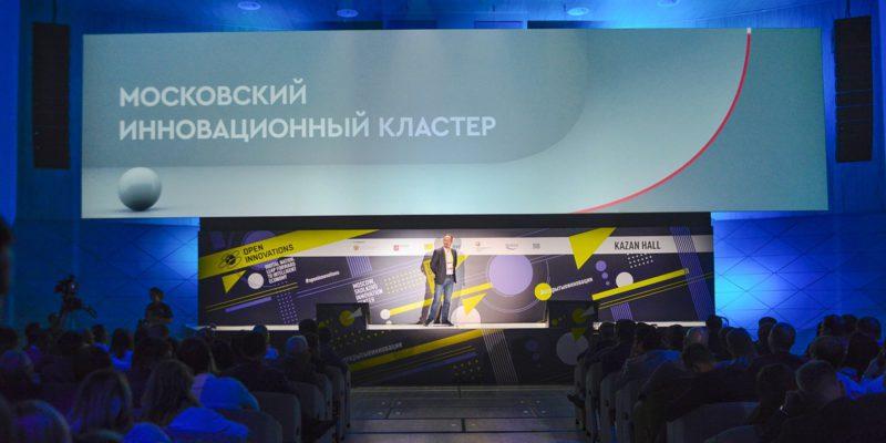 Вице-мэр Москвы Наталья Сергунина рассказала о росте участников инновационного кластера МИК