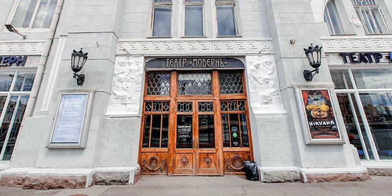 О плане реставрационных работ здания театра «Модерн» рассказала Наталья Сергунина