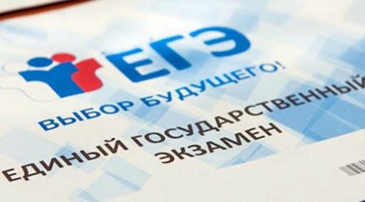 Иван Ященко уверен, что стобалльников на Едином государственном экзамене будет много