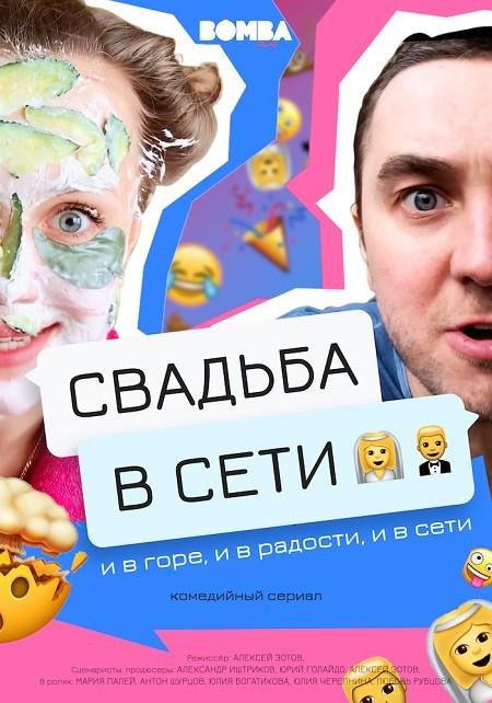 Светлана Пермякова — вебкам-модель, а блогер-миллионник сменил ориентацию