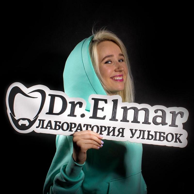 Отбеливание «Эффект бриллианта» – хит клиники «Лаборатория улыбок Dr.Elmar»