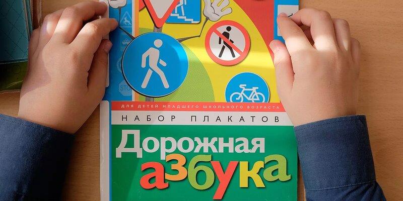 400 тыс. москвичей получили помощь от НКО – победителей конкурса грантов мэра Москвы