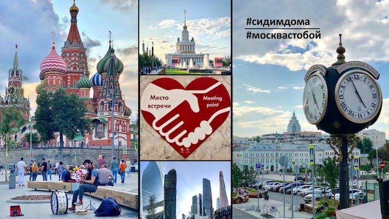 В проекте #Москвастобой открылся раздел, посвященный комплексной программе «Мой район»