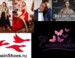 Партнером ежегодной премии «ТОР-100 Самых красивых женщин юга России» стала компания «Eromantica»