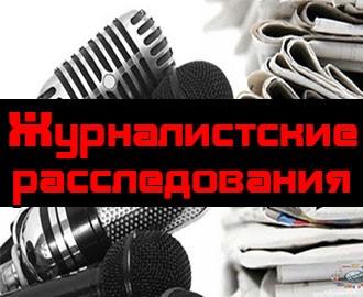 #LikeNews