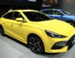 Новинкой международного автосалона в Пекине стал новый MG5