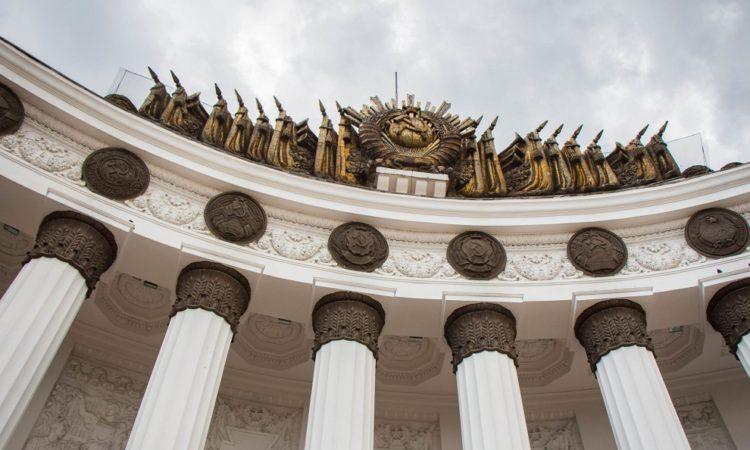 Экосистема социальных проектов в сфере государственной национальной политики будет сформирована в России