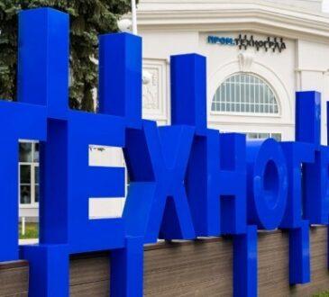 Москвичи смогут выбрать темы для нового курса «Технограда»