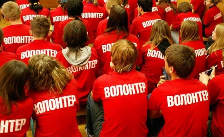 На 15,5 тысячи человек выросло с начала года число волонтеров в Москве