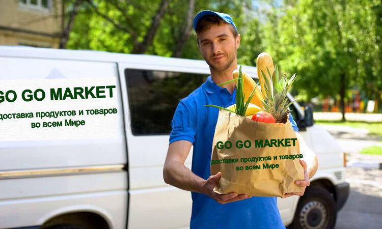 Пользователи во время пандемии высоко оценили сервис Go Go Market