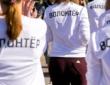 Наталья Сергунина прокомментировала запуск нового голосования на проекте «Активный гражданин»