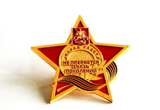 В Москве в восьмой раз проводится метапредметная олимпиада «Не прервется связь поколений»