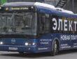 На автобусах и электробусах любого типа может быть применена новая IT-платформа ИТЭЛМА
