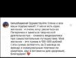 Елена Блиновская: «Исполнять желания – мое любимое занятие!»