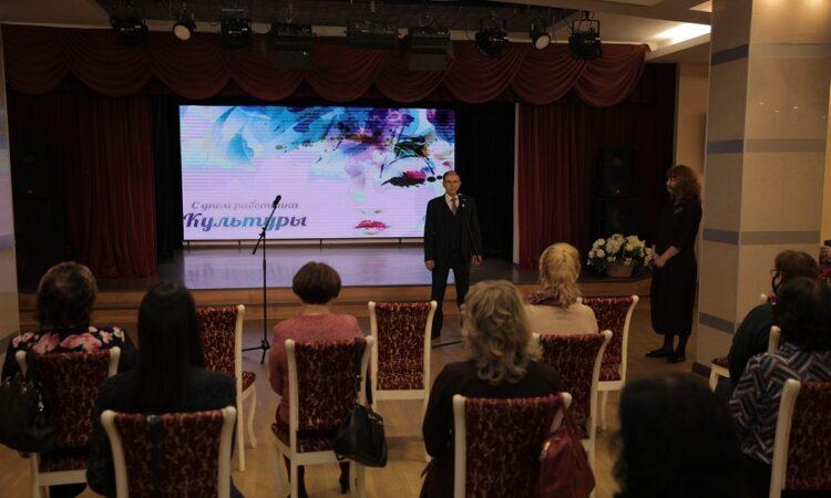 Михаил Романов в День работника культуры провел встречу с сотрудниками культурно-досуговых центров Санкт-Петербурга
