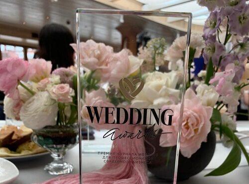"""Бутик-отель """"Сенешаль"""" -  победитель премии Wedding Awards 2020"""