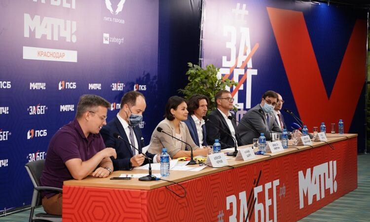 О подготовке к проведению полумарафона «ЗаБег-2021» журналистам рассказали власти Краснодара